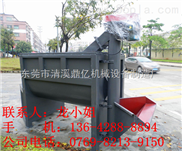 0.3-15吨-厂家直销腻子搅拌机|卧式干粉搅拌机广州 惠州货到付款