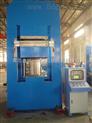 400T全自动框式平板硫化机