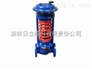 进口自力式流量调节阀 进口电动流量调节阀 进口气动流量调节阀厂家