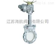 刀型闸阀-供应PZ973H-16C电动刀型闸阀