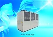 欧亚风冷工业冷水机