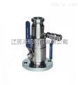 不锈钢球阀-供应CQA-25R槽车球阀