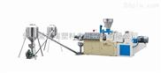 PVC造粒 螺杆料筒机生产线