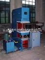 鑫城鄂式平板硫化机