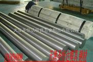 天津8407钢材买优质钢材尽在圣恒达