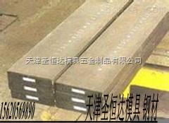 天津圣恒达GS-2711钢材,质量保证,价格绝对低廉