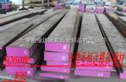 天津买W302钢材首选圣恒达,*模具钢
