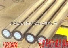 天津圣恒达供应PX88钢材,品质至冠