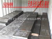 天津圣恒达DAC钢材,品质保证价格绝对低廉