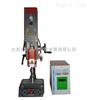 CX-1000P35KHZ超声波塑料焊接机-北京35KHZ超声波塑料焊接机