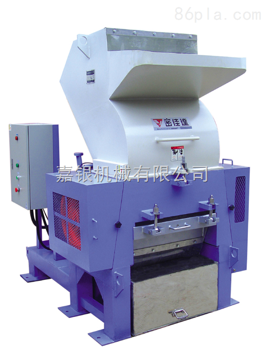 广州增城塑料辅助机械MSC-2030塑料破碎机