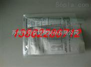 无锡订做塑料包装袋|铝塑袋|铝箔印刷袋