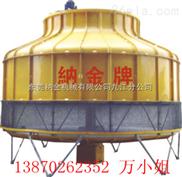 益阳供应圆形冷却塔 纳金冷却塔
