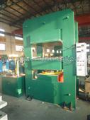 鑫城400T手动框式平板硫化机