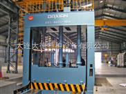 400吨翻转式合模机复模机