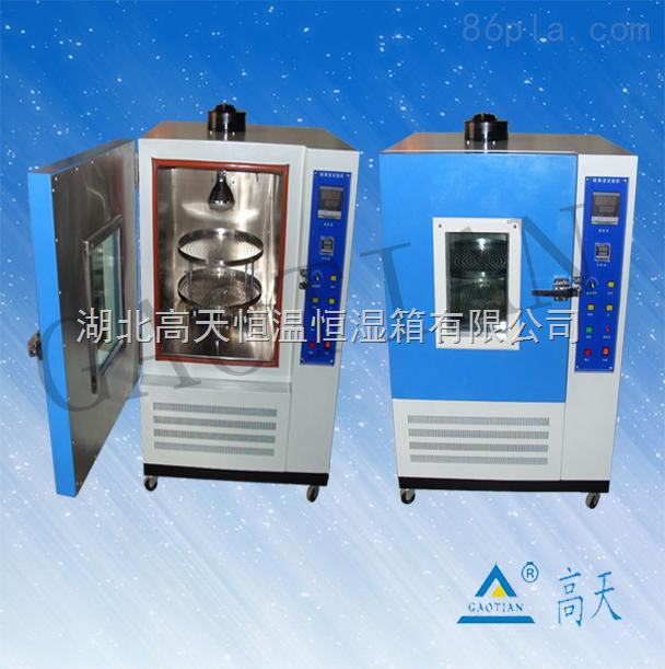 老化试验箱/换气式老化试验箱