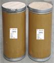 耐高温橡胶防老剂二特丁基对苯二酚DBHQ