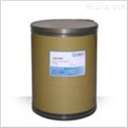 耐高温橡胶防老剂叔丁基对苯二酚MTBHQ
