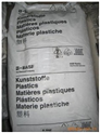 PA66(玻纤增强 红磷 阻燃剂 塑料添加剂)/A3X2G5/德国巴斯夫