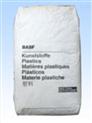 供应玻纤增强,红磷 阻燃剂 塑料添加剂PA66A3X2G5 德国巴斯夫公司