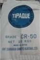 出售進口鈦白粉CR-50