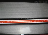供应进口HC-812黑色粉箔烫金纸