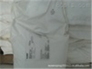 供應巴斯夫BASF抗氧劑1010/168/1098/1076