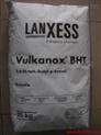供应德国进口抗氧剂264