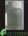 环氧树脂专用耐高温抗氧剂V72-P
