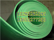 菱形耐磨橡胶板ch14