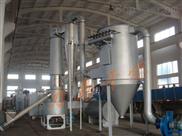 XSG-18型ADC发泡剂闪蒸干燥机自然条件