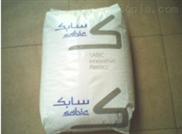43%聚氨酯填充剂,FDAPBT 7062HP沙伯基础(原GE)