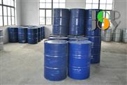 液体pvc热稳定剂