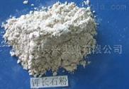 供应辰兴实业-泡沫填充剂(石英粉、钾长石粉、碳酸钙)