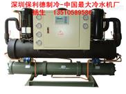 【開遠】30p螺桿式冷水機