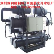 【宜昌】100hp螺杆式冷水机