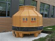小型冷却水塔、小型冷却塔选型、小型冷水塔、小型水冷却塔-图片
