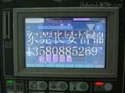 東芝注塑機液晶屏