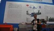 全自動塑料造粒機,南京全自動塑料造粒機