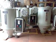 干燥机自产自销-批供江门,肇庆,惠州--50KG高温烘干机,干燥机