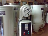 干燥机*热风干燥机*供佛山市,广州市,南宁市多种型号自动干燥机、烘干机