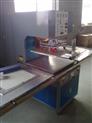 供应国强牌PVC冰垫热合机