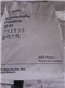 合金 PET/PBT  B 4040 G6  德国巴斯夫 玻纤含量30%