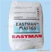 Eastar AN001 PETG  伊士曼