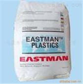 Eastman 13319 PETG 伊士曼