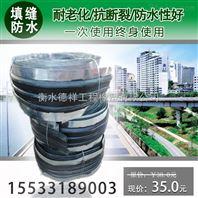 供應中埋式鋼邊橡膠止水帶水利建築工程用鋼邊止水帶百搭防水工程