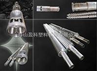 结皮发泡板材专用锥双螺杆机筒
