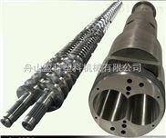 PVC管材锥双螺杆机筒