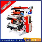 供应优质【YT-凸版印刷机】柔性树脂版印刷机
