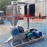 QL-3-多用途气力吸粮机 塑料原料输送机 220V 380V气力吸粮机 刘